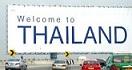 タイへようこそ.jpg