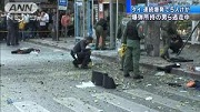 Bangkok Bomb1.jpg
