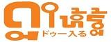 Dohiru Logo.jpg