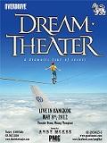 Dream Theater Poster.jpg