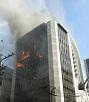 FICO Building fire1.jpg