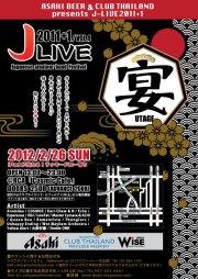 J-live Poster.jpg