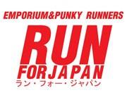 Run for japan.jpg