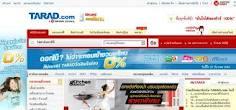 Tarad.Com web page.jpg